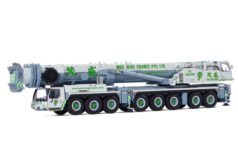 Liebherr LTM 1500 Moh Seng Cranes